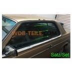 Conjunto de janela traseira de vedação / vedação vertical A1236730024 W123 C123 CE CD Coupé
